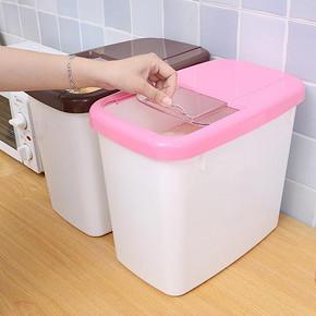 继红 塑料防虫防潮加厚储物箱 14.9元包邮(19.9-5券)
