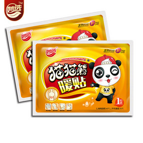 冬季必备# 妙选 暖贴宝宝贴30片 8.9元包邮(11.9-3券)