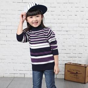 公主妮雅 儿童套头针织毛衫 19.9元包邮(59.9-40券)