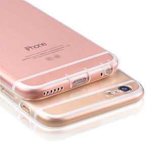 肾机怕摔# iPhone6/6plus手机壳+送钢化膜 5.8元包邮(25.8-20券)