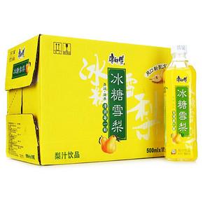 康师傅 冰糖雪梨 500ml*15瓶 29.9元