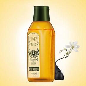 一瓶多用# 隆力奇 蛇油护理精华一号 120ml  8.5元包邮(28.5-20券)