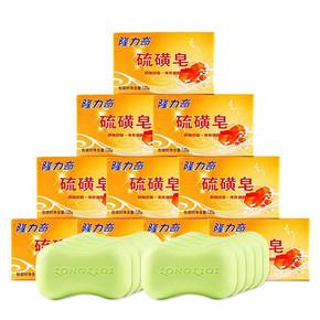 隆力奇 蛇胆硫磺皂抑菌皂10块+护手霜3支 16.9元包邮(29+12.9-25券)