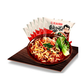 前1分钟# 重庆风味儿 重庆小面 10袋*2 29.9元包邮(买1送1)