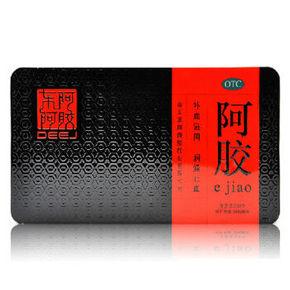滋补圣品# 东阿阿胶 阿胶红标铁盒装 250g 690元(限购1件)