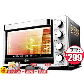 送超值礼包# 美的 T3-L324B 多功能电烤箱32L+送厨房秤 折299元(399返100)