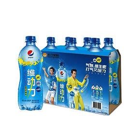 维动力 气泡维生素果味饮料 600ml*6瓶 9.9元包邮