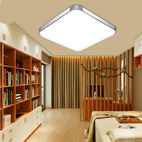 凯辰 调光调色LED吸顶灯 24W 3.5元包邮(8.5-5券)