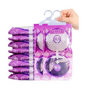 手慢无# 心居客 室内干燥剂 10袋+送1袋 10元包邮(30-20券)