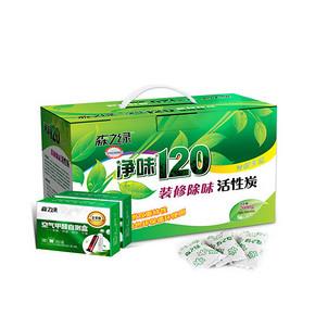 空气清新# 森之绿 活性炭包2kg  9.9元包邮(39.9-30券)