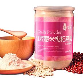 喝着瘦瘦瘦# 有蝉 红豆薏米枸杞燕麦粉 600g   9.9元包邮(39.9-30券)