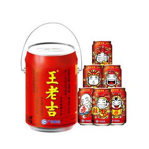 王老吉 凉茶 吉祥桶 310ml*6罐 15.9元