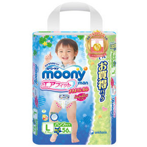Moony 尤妮佳 婴儿拉拉裤 男 L56片 99元包邮