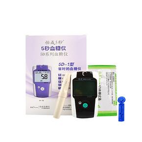 关爱父母# 怡成 血糖仪套装+送佳洁士牙膏套装 6.9元包邮(26.9-20券)