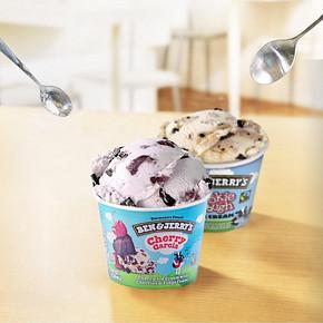 本杰瑞 香草曲奇冰淇淋 120ml*6盒 59元包邮(139-80券)