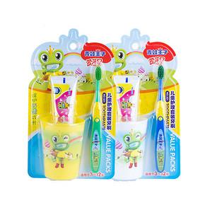 刷牙一套全# 青蛙王子 儿童牙刷牙膏套装*2套 19.9元包邮(39.9-20券)