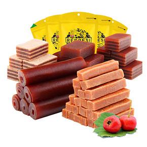 前5分钟# 红派司 山楂条果丹皮山楂片 5大袋  0点 20.8元包邮(25..8-5)