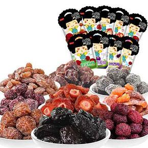 小梅的零食 蜜饯零食大礼包 640g 19.9元包邮(29.9-10券)