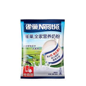 Nestle 雀巢 全家营养奶粉 320g 折11.8元(23.5,买1送1)