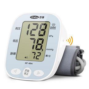前5分钟# 可孚 家用全自动上臂式智能血压计 17点 39元包邮(69-30券)