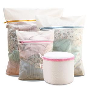 机洗不伤衣# 优兔 机洗洗衣袋4件套 送洗衣球2个 7.9元包邮(17.9-10券)
