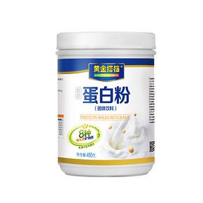 健康加分# 黄金搭档 大豆分离蛋白质粉 450g  58元包邮(118-60券)