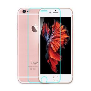 全额免单# 络亚 iPhone6/6S 手机钢化玻璃膜 19返19元