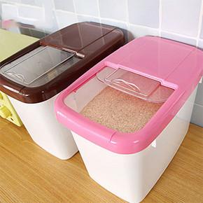 享友 滑盖加厚米桶储米箱 20斤 多色可选 11.9元包邮(14.9-3券)
