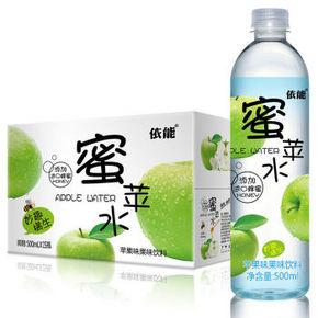 依能 蜜苹水 500ml*15瓶 29.9元
