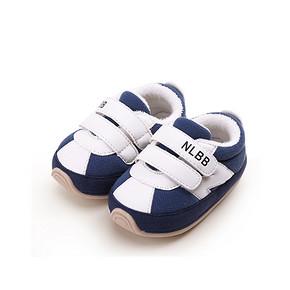 宝贝美鞋# 娜拉宝贝 婴儿软底防滑学步鞋 29元包邮(49-20券)