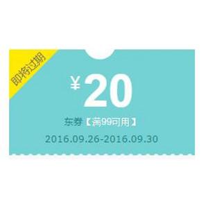 米面飘香# 京东 米面杂粮专场 满99-20券 免费领取!