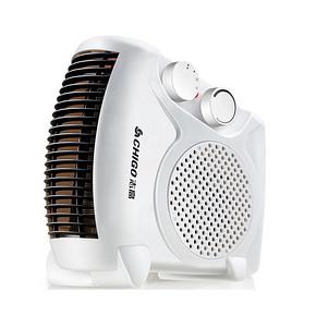 冷暖两用# 志高 家用节能电暖器  29.9元包邮(49.9-20)