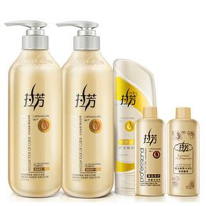 前5分钟半价# 拉芳 修护洗发乳600ml*2瓶 送护发+小样 29.9元(59.9-29.9)