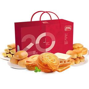 前1分钟半价# 盼盼食品 零食大礼包7种组合 1050g 19.9元包邮(39.9-20)