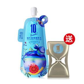 10°ECOCHIC 蜗牛弹滑卸妆洁面乳 100g+送 面膜*1片 19.9元包邮(99.9-80券)
