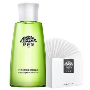 花瑶花 白茶清爽净彻卸妆水 140ml 19.9元