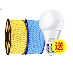 白菜家居# 爱德朗 LED灯带 4.8W+送灯泡插头 1.3元包邮(3.9-2.6)