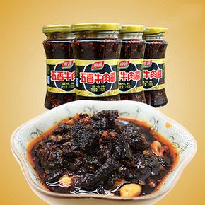 下饭好搭档# 惠通 五香牛肉酱 190*4瓶 19.9元包邮(24.9-5券)