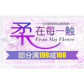 10点领券# 京东 纸品湿巾 满199-60/满99-20元东券