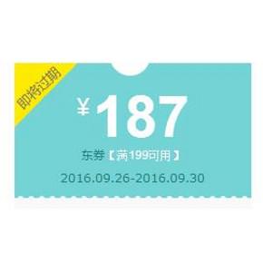大馋猫福利# 京东 休闲零食部分商品 满199减187元券