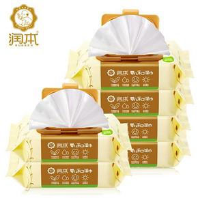 前5分钟# 润本 婴儿手口湿巾 6包*80片 29.9元包邮(39.9-10)