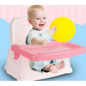 宝宝吃饭专座# 贝驰宝宝 多功能折叠式儿童餐椅 有赠品 39元包邮(69-30券)
