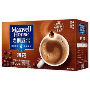 麦斯威尔 特浓速溶咖啡 60条780g 折24.9元(买2免1)