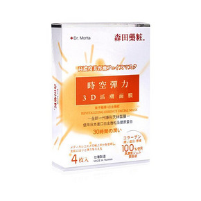 凑单优品# 台湾 森田药妆 时空弹力活肤面膜4片 9.9元