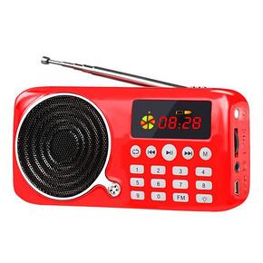 爸妈伴侣# 世霸 中老年人迷你收音机 19.6元包邮(29.6-10券)