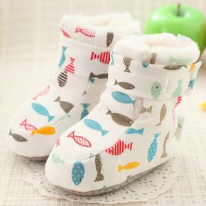 小脚不冷# 洛米笛诺 宝宝软底棉学步鞋 9.9元包邮(24.9-15券)