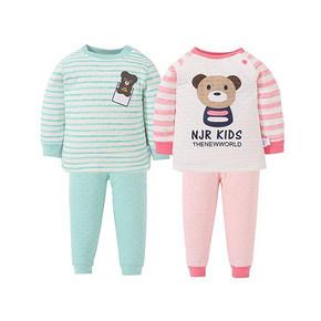 前1000名半价# 南极人 儿童加厚保暖内衣套装 24.5元包邮(49-24.5)
