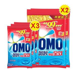 奥妙 净蓝全效洗衣粉3kg*2袋+1.1kg*3袋 49.9元