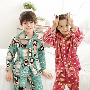 贝姆比 秋冬法兰绒儿童保暖睡衣套装 16.9元包邮(19.9-3券)