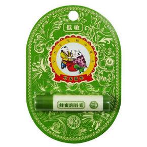 宝宝金水 蜂蜜温和润唇膏 4g 9.9元